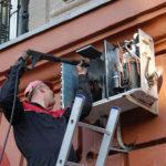 ремонт уличного кондиционера
