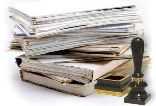 Срочное оформление документов