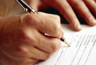 Договор на дератизацию и дезинсекцию